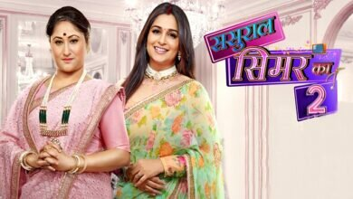 Photo of Sasural Simar Ka 2 7th May 2021 Video Episode 11